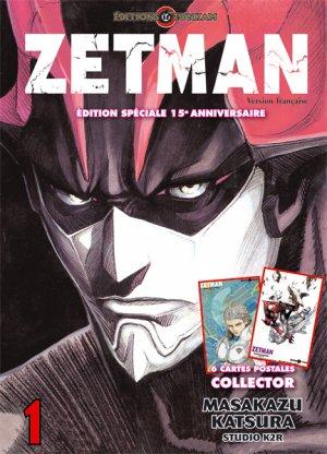 Zetman édition Anniversaire
