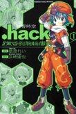 .Hack// Le Bracelet Du Crépuscule édition simple