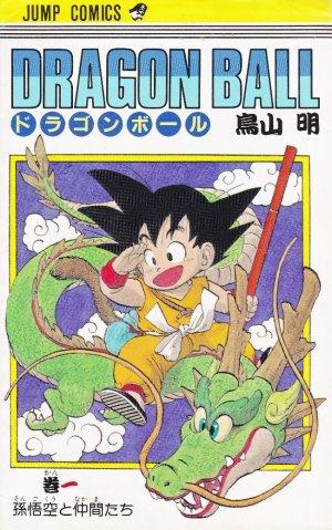 couverture, jaquette Dragon Ball 1 Japonaise simple (Shueisha)