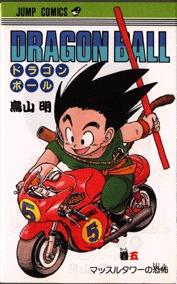 couverture, jaquette Dragon Ball 5 Japonaise simple (Shueisha)