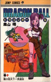 couverture, jaquette Dragon Ball 10 Japonaise simple (Shueisha)