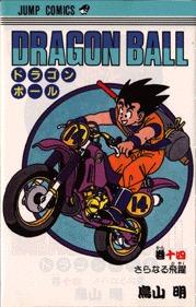 couverture, jaquette Dragon Ball 14 Japonaise simple (Shueisha)