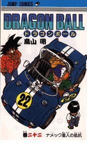 couverture, jaquette Dragon Ball 22 Japonaise simple (Shueisha)
