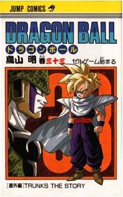 couverture, jaquette Dragon Ball 33 Japonaise simple (Shueisha)