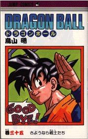 couverture, jaquette Dragon Ball 35 Japonaise simple (Shueisha)