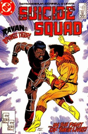 Suicide Squad # 18 Issues V1 (1987 - 1992)