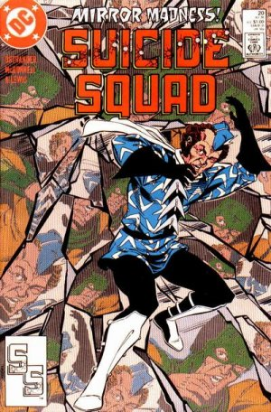 Suicide Squad # 20 Issues V1 (1987 - 1992)