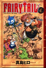 Fairy Tail # 1