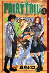 Fairy Tail # 3