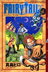Fairy Tail # 4