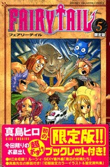 Fairy Tail # 5