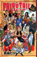 Fairy Tail # 6