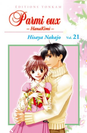 couverture, jaquette Parmi Eux  - Hanakimi 21  (Tonkam) Manga