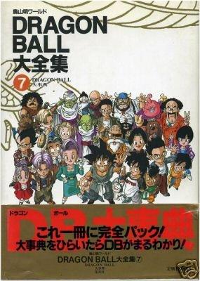 Dragon Ball Guide