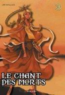couverture, jaquette Le Chant des Morts 3  (Tokebi) Manhwa
