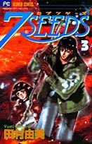 7 Seeds # 3