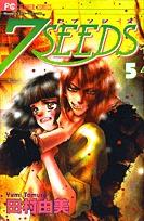 7 Seeds # 5