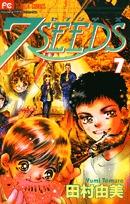 7 Seeds # 7