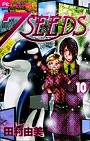 7 Seeds # 10