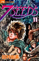 7 Seeds # 11