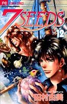7 Seeds # 12