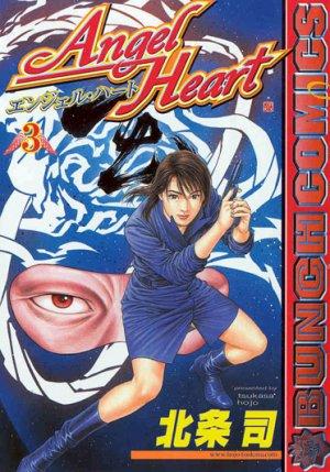 couverture, jaquette Angel Heart 3  (Coamix) Manga