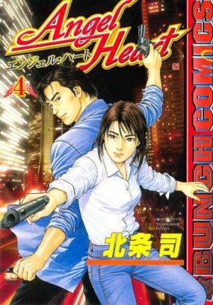 couverture, jaquette Angel Heart 4  (Coamix)