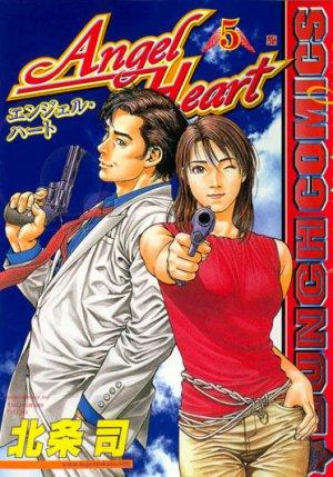 couverture, jaquette Angel Heart 5  (Coamix)