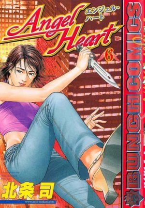 couverture, jaquette Angel Heart 6  (Coamix)