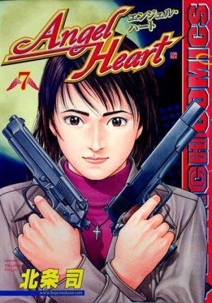 couverture, jaquette Angel Heart 7  (Coamix)