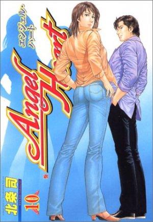 couverture, jaquette Angel Heart 10  (Coamix) Manga