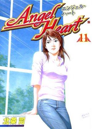 couverture, jaquette Angel Heart 11  (Coamix)