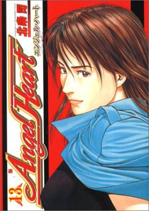 couverture, jaquette Angel Heart 13  (Coamix)