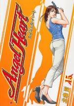couverture, jaquette Angel Heart 15  (Coamix)