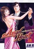 couverture, jaquette Angel Heart 16  (Coamix)