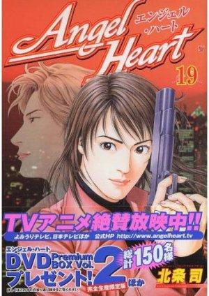 couverture, jaquette Angel Heart 19  (Coamix)