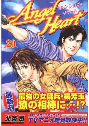 couverture, jaquette Angel Heart 20  (Coamix)