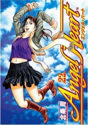 couverture, jaquette Angel Heart 22  (Coamix) Manga