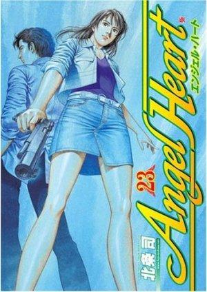 couverture, jaquette Angel Heart 23  (Coamix)