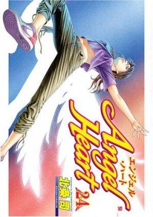 couverture, jaquette Angel Heart 24  (Coamix)