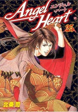couverture, jaquette Angel Heart 25  (Coamix)