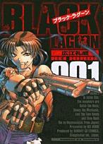 couverture, jaquette Black Lagoon 1  (Shogakukan)