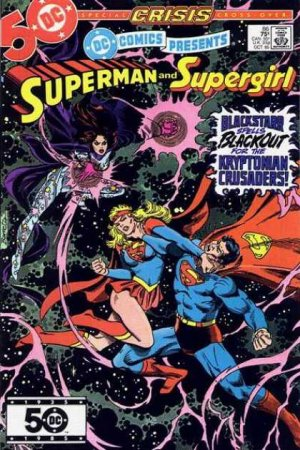 DC Comics presents # 85 Issues V1 (1978 - 1986)