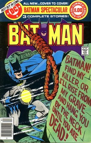 DC Special Series # 15 Issues V1 (1977 -1981)