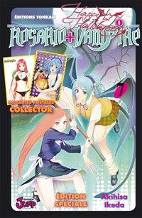 Rosario + Vampire édition FRANCE  -  COLLECTOR