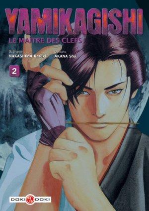 couverture, jaquette Yamikagishi 2  (Doki-Doki)
