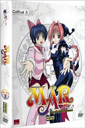 couverture, jaquette Mär 3 DVD (Kana home video) Série TV animée