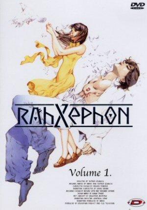 couverture, jaquette Rahxephon 1 UNITE (Dybex)