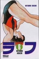 couverture, jaquette Rough 6  (Glénat Manga)