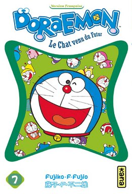 Doraemon  # 7